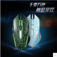 雷柏V21专业游戏鼠标 有线鼠标 游戏鼠标 雷柏鼠标 背光鼠标LOL