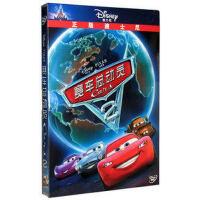 迪士尼 赛车总动员2 DVD9 汽车总动员2