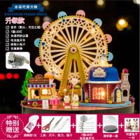 diy小屋手工制作小房子别墅模型儿童女孩玩具创意生日礼物 带音乐
