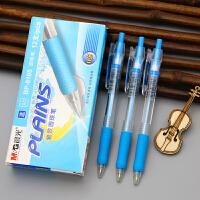 晨光按动圆珠笔办公学生用原子笔0.5mm蓝色油笔 雅致简约款BP8105