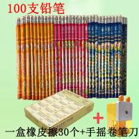 小学生铅笔HB儿童六角木质橡皮头幼儿园卡通铅笔 100支环保无毒