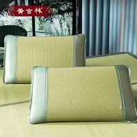 黄古林海绵草席枕套学生枕席枕片单人加厚透气夏季天然凉席枕芯套 75*48cm