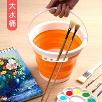 折叠水桶美术洗笔桶涮笔筒颜料水粉水桶水彩画画用洗笔硅胶水桶硅胶国画油画绘画美术画材非帆布收缩筒洗笔筒
