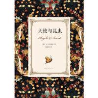 【正版新书直发】天使与昆虫(英〕A.S.拜厄特南海出版公司9787544261753