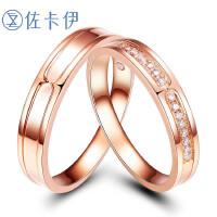 佐卡伊玫瑰18k金钻戒钻石对戒指情侣对戒结婚戒指