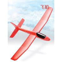 手抛泡沫飞机拼装回旋滑翔机儿童户外纸航模塑料模型小孩玩具