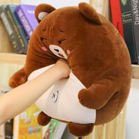 搞怪抱抱熊毛绒玩具女生可爱萌懒人床上男孩玩偶睡觉抱枕公仔