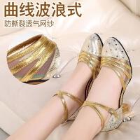 拉丁舞鞋女式新款舞蹈鞋软底交谊广场舞女鞋跳舞凉鞋夏季