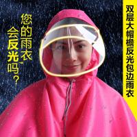 太空双帽檐电动车雨衣摩托车单人雨衣雨披单人男女雨披