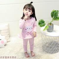 冬季儿童内衣套装冬装加绒加厚女童套装1-2-3-4-5岁女宝宝保暖衣服秋冬新款 粉红色 条纹兔保暖衣