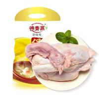 德青源谷物喂养400天黄金鸡龄老母鸡1.2kg