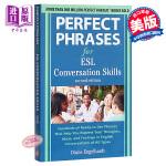 【中商原版】妙语连珠:英语会话技巧(第2版)英文原版 Perfect Phrases for Esl: Convers