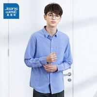 [到手价:54.9元]真维斯长袖衬衫秋装新款男士纯色简约修身上衣学生休闲衬衣