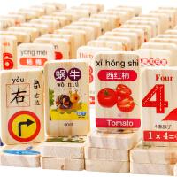 200粒汉字多米诺骨牌儿童智力玩具3-4-5-6周岁识字图学习木制积木