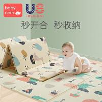 儿童泡沫地垫客厅家用婴儿爬爬垫 宝宝爬行垫折叠 厚
