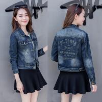 春秋季新款韩版20-25-30-35-40岁女装小风衣外套修身短款外衣服潮 深蓝色