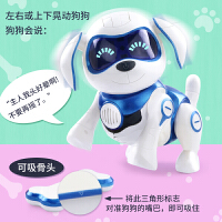 充电儿童智能狗机器狗机械狗会叫会走唱歌感应互动宠物电动玩具狗 官方标配