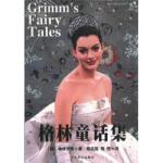 【新书店正版】格林童话(附DVD光盘1张)[德] 格林(Grimm J.),杨武能,杨悦9787540215484北京