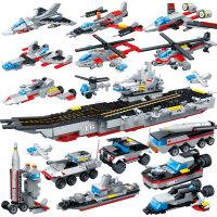 军事拼装航空母舰模型5男孩子6拼插积木7-8岁9智力10儿童玩具
