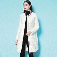 白色轻薄羽绒服女中长款时尚冬季修身显瘦白鸭绒立领外套