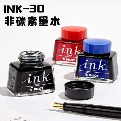 百乐墨水钢笔墨水PILOT INK-30ml 优质钢笔墨水 百乐钢笔墨水30ML 漫画