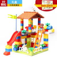 儿童城堡积木男孩女孩大颗粒大号拼装场景建筑别墅搭房子益智玩具
