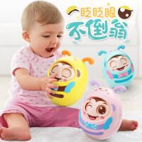 不倒翁玩具婴儿3-6-9-12个月宝宝益智儿童小孩0-1岁大号不到翁8-7