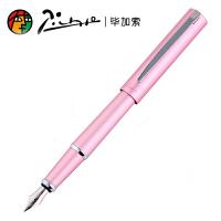 毕加索 PS-962铱金钢笔 枯枚粉 笔杆 笔尖0.5mm 成人商务办公用学生练字书法墨水笔 礼盒装 当当自营