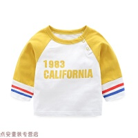 冬季亲子装母女装女童打底衫上衣婴儿秋装男宝宝休闲长袖T恤秋冬新款