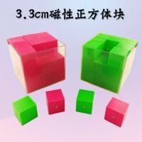 容量单位演示器 教学单位体积单位 演示容器 正方体 长方体教具