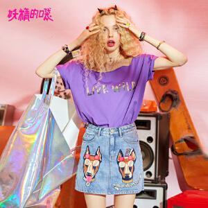 【2件3折到手价:61】妖精的口袋新款网纱短袖修身chic一字领时髦欧货t恤女