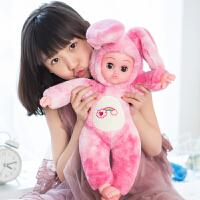 毛绒娃娃抱着睡觉的洋娃娃会说话的布娃娃动耳兔子公仔小女孩玩具 彩盒装 3首歌+动眼+动耳朵