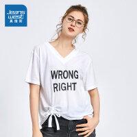 [秒杀价:55.9元,年货节限时抢购,仅限1.15-19]真维斯女装 2019夏装新款 宽松短袖T恤