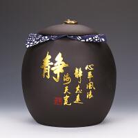 紫砂大��凸挪韪准矣梅偶t茶白茶黑茶普洱的陶瓷密封茶�~罐子