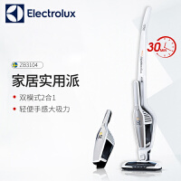Electrolux/伊莱克斯 ZB3104直立手持式充电车用无线吸尘器家用