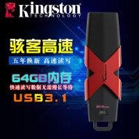 包邮支持礼品卡 金士顿 U盘 HXS3 64G U盘 128G 350M读取 高速 USB3.1 优盘 兼容usb3.