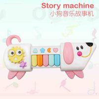 玩具 儿童可伸缩收纳音乐琴0-3-6-12个月宝宝音乐启蒙早教婴儿