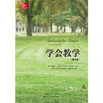 【二手旧书9成新】 学会教学(第九版)(教育新视野)