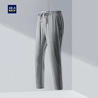 HLA/海澜之家净色有弹力休闲裤2020夏季新品时尚运动九分裤男