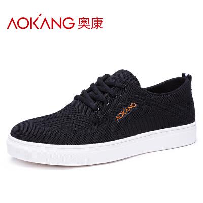 奥康男鞋新款透气网布板鞋潮流运动休闲鞋子系带防滑网面鞋