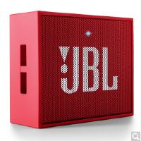 JBL GO 音乐金砖 蓝牙小音箱 音响 低音炮 便携迷你音响 音箱