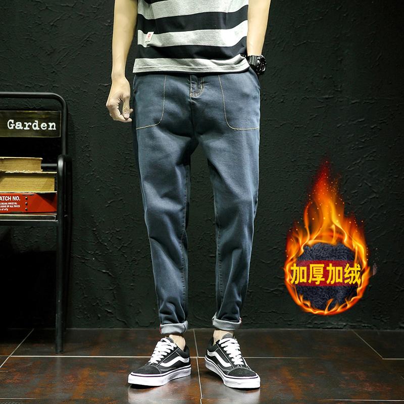 冬季加绒加厚牛仔裤男士加肥加大码韩版修身小脚裤潮流保暖男裤子