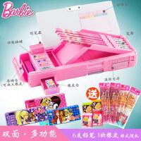 小学生多功能文具盒女孩芭比 儿童铅笔盒韩版塑料双面大容量笔盒