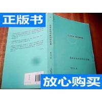 [二手旧书9成新]我承认我不曾历经沧桑 /蒋方舟著 广西师范大学出
