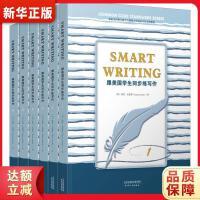 Smart Writing 跟美国学生同步练写作(6册)(加)凯伦・史密斯(Karen Smith)9787201141