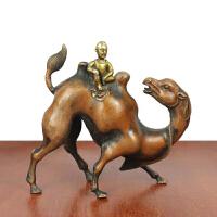家居装饰办公室摆件铜骆驼 黄铜骆驼 童子骑骆驼