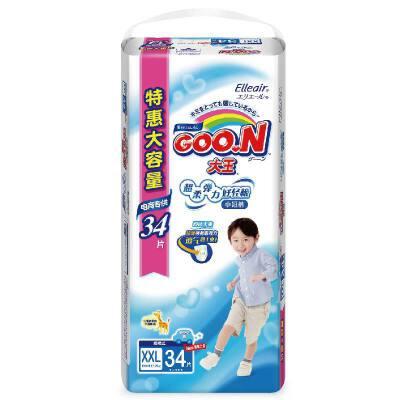[当当自营]GOO.N大王 婴幼儿用短裤式纸尿裤 拉拉裤 尿不湿(男宝宝)XXL34片(适合13-25kg) 电商装