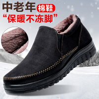 老北京布鞋男棉鞋老年冬季男鞋保暖防滑加绒中老年棉鞋男爸爸棉鞋