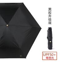 108g日本泼水晴雨折叠铅笔伞超轻防晒遮阳伞防紫外线女黑胶太阳伞 气质黑 130g黑胶O透光 92cm