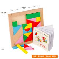 智力拼图儿童古典玩具小学生创意几何形状积木巧板拼板